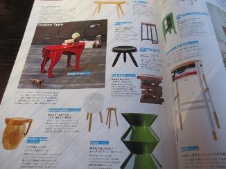 玄関にも、美しい椅子を!_d0091909_1702739.jpg