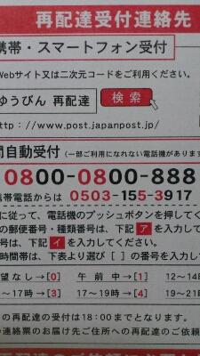 e0058913_19585068.jpg