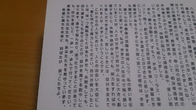 b0146414_19111.jpg