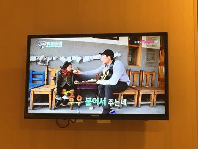 15年2月  ソウル  9★夕食はプレミアムキンパ「パルダキムソンセン」_d0285416_8425975.jpg