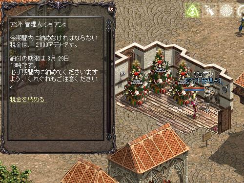 b0056117_8381288.jpg