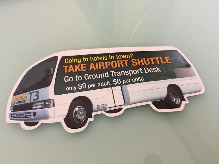 2015 3月 シンガポール (5) 空港到着後の食と ホテルへの移動_f0062122_14545270.jpg