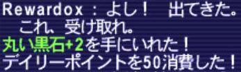 d0260125_14482335.jpg