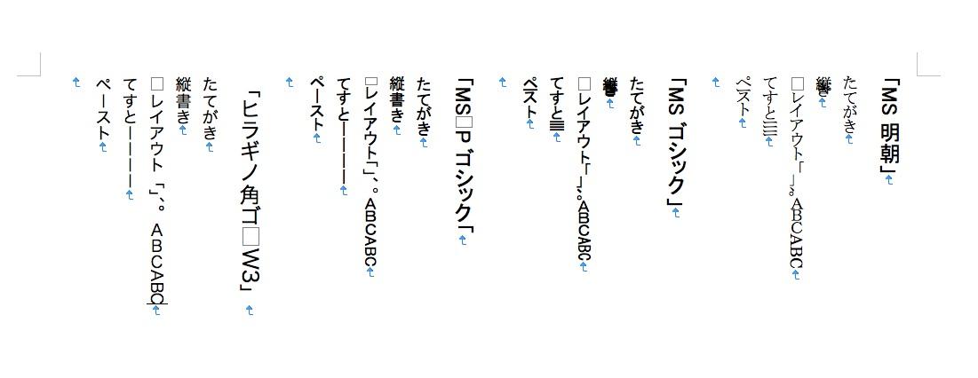 e0015848_18415474.jpg