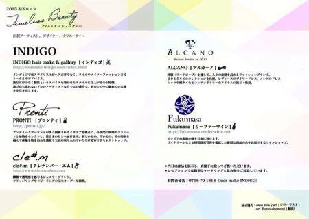 b0052772_1943797.jpg