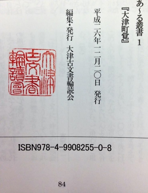 f0203477_171828.jpg