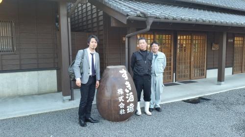芋焼酎「山猪」 吉祥寺の酒屋より_f0205182_15374666.jpg