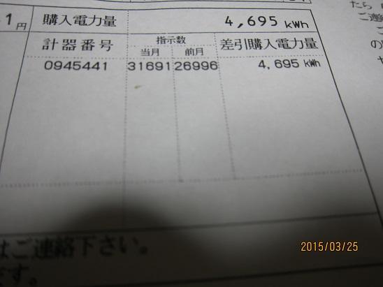 f0106692_19501619.jpg