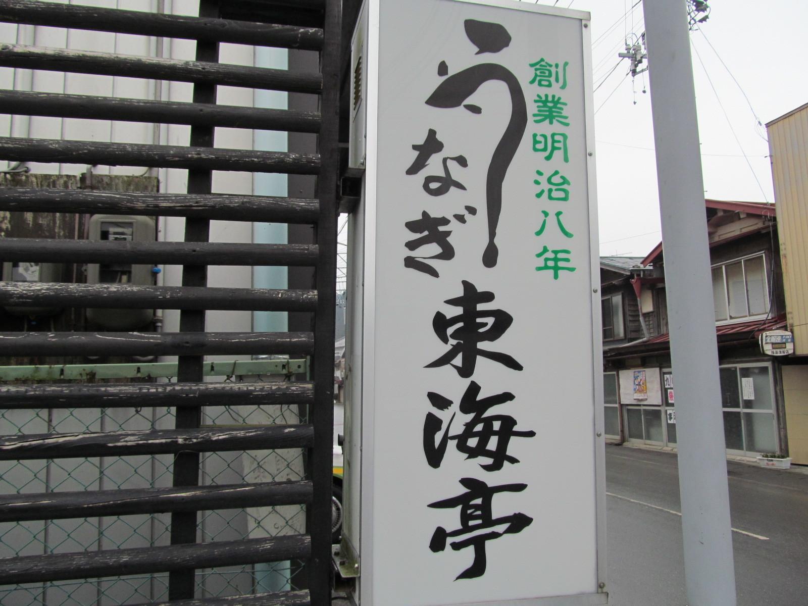 f0081398_20065198.jpg