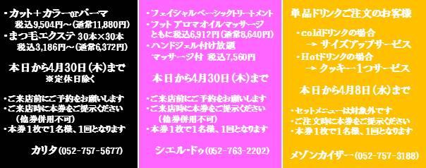b0325404_16103848.jpg