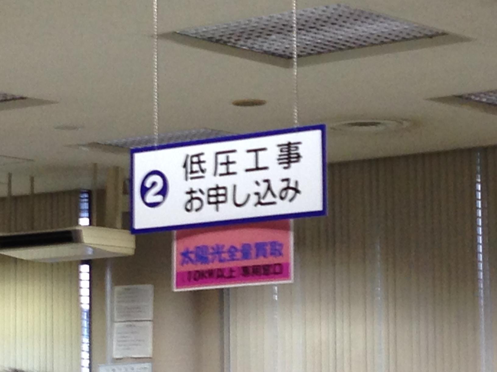 2時間の待ちぼうけ_a0326106_8381261.jpg