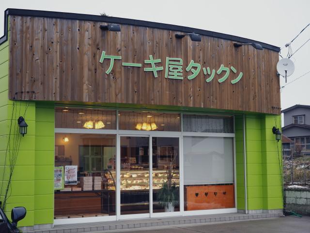 『ケーキ屋タックン』さんのシュークリーム -青森県むつ市-_f0149209_20223443.jpg