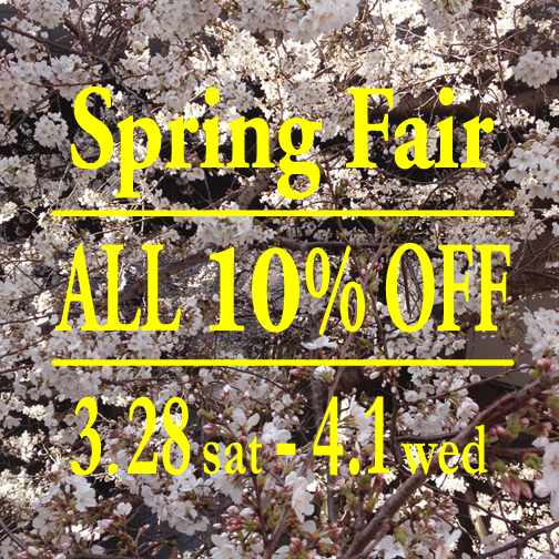 【 Spring Fair - ALL 10% OFF !! - 2015.3.28-4.1】at MIGRATORY_d0193211_1752719.jpg