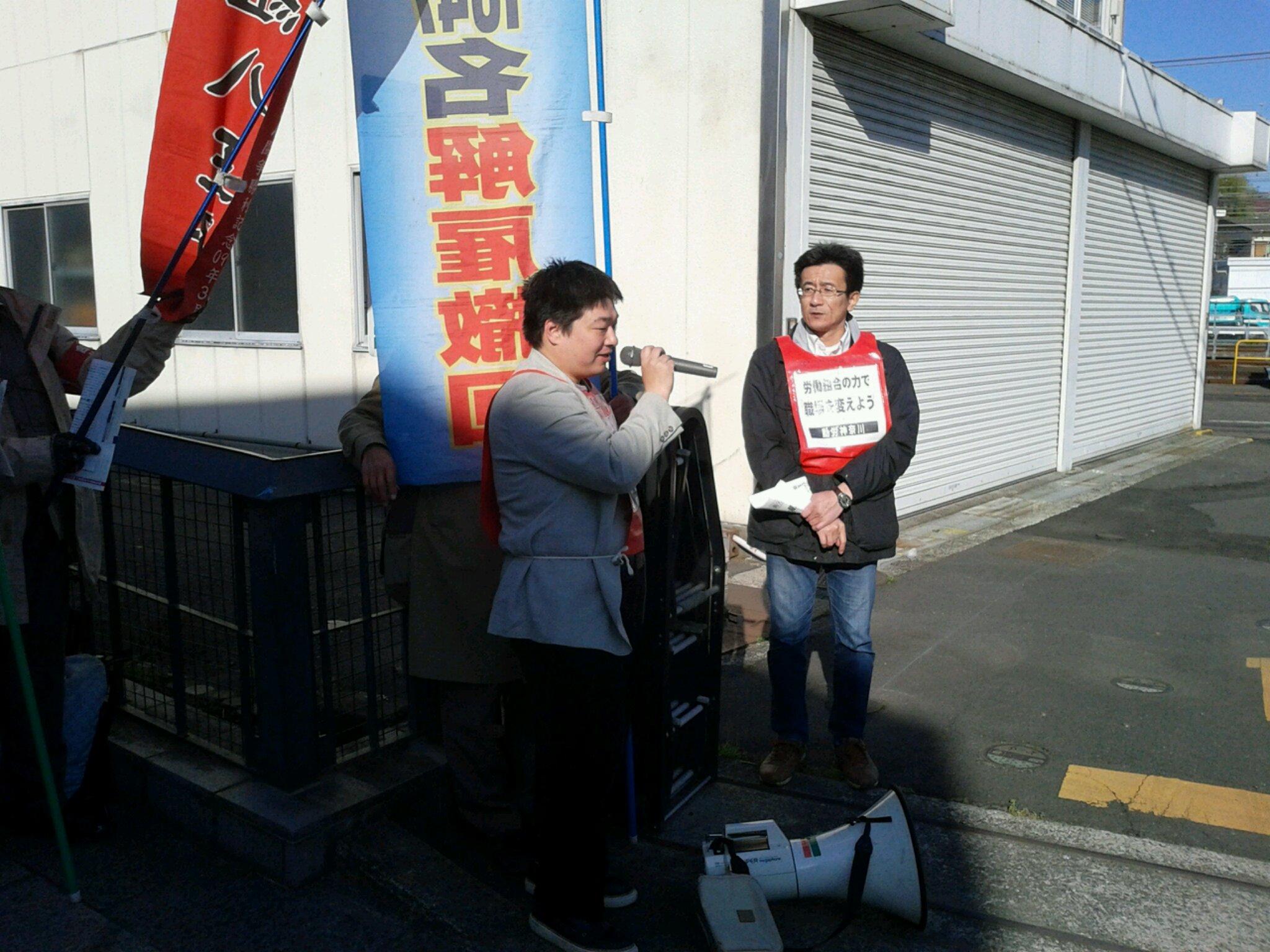 3月26日、動労神奈川・桑原組合員が24時間ストライキに決起_d0155415_1034718.jpg