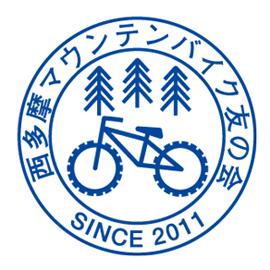 3月29日(日)は西多摩MTB友の会・総会です。_e0069415_1856128.png