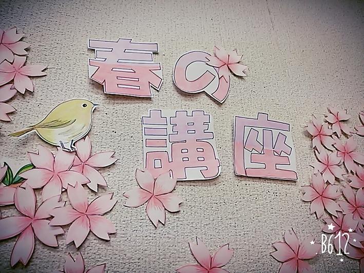 春ですよ・・♪_f0068517_1405326.jpg