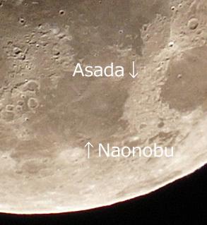 2015年3月26日の月(月齢6.0)_e0089232_19430525.jpg
