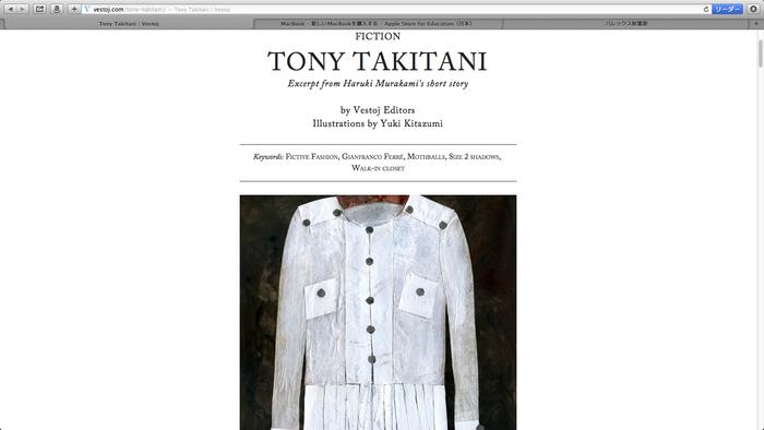 "webの仕事 \""TONY TAKITANI   \""   VESTOJ (On-line edition)_a0052641_9253732.png"