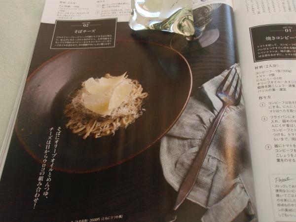 山本哲也さんの角皿と渡邊由紀さんの飴マット皿_b0132442_17194457.jpg