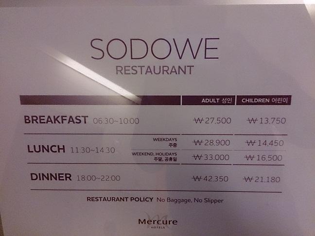 朝食etc メルキュール アンバサダー ソドベ_b0060363_1373463.jpg