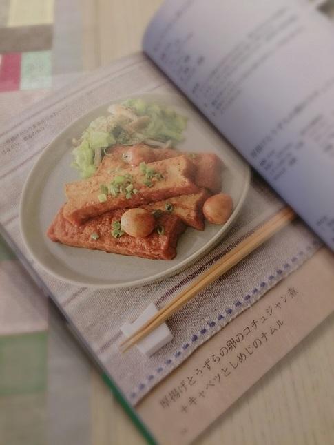 レシピ提供 東京ガスさん_b0060363_2259177.jpg