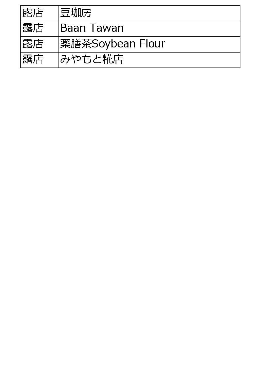 f0266165_1385563.jpg