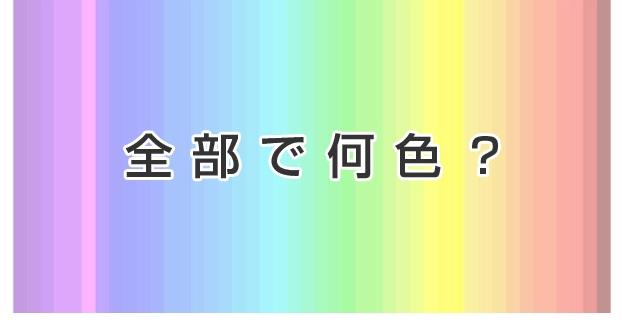 b0191074_3374095.jpg
