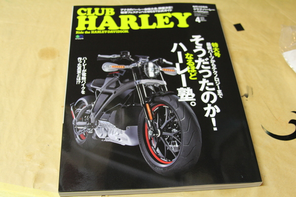 Magazine_d0074074_16452733.jpg