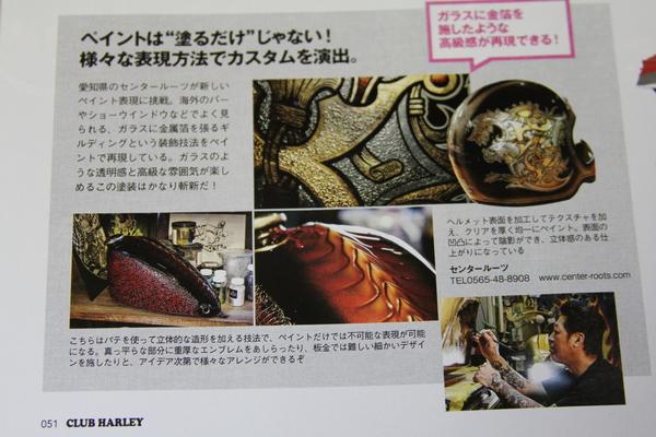 Magazine_d0074074_16453781.jpg