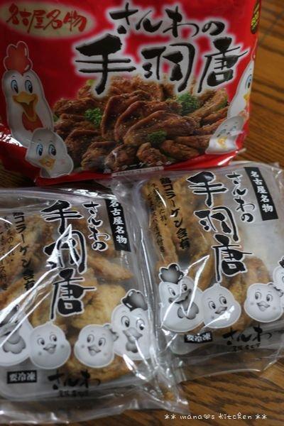 ハンバーグ ✽ 晩ご飯は名古屋名物♪_c0139375_120154.jpg