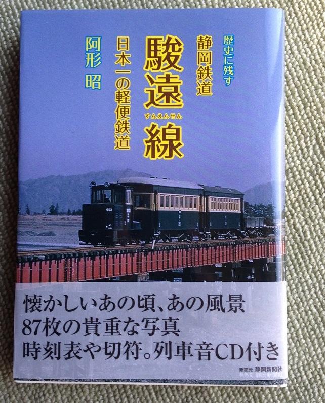 b0059978_20113910.jpg