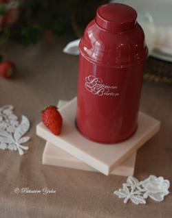 paris 私のお気に入り ~紅茶編~ 「Betjeman&Barton紅茶缶」_c0138180_1233995.jpg