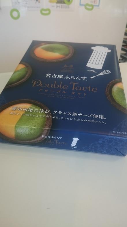 名古屋から_f0172281_5594444.jpg