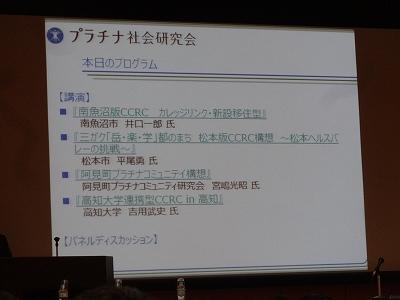 浦佐小学校卒業式   日本版プラチナタウン推進会議_b0092684_23303018.jpg