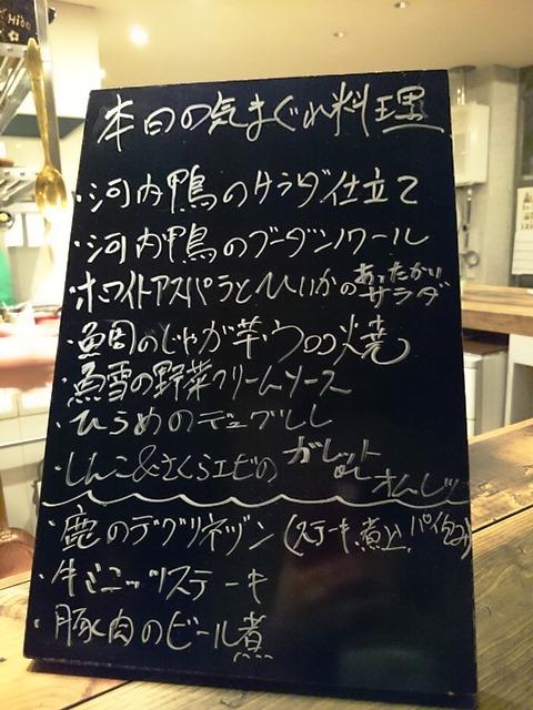 勉強のために食べるのです(きっぱり)_e0167593_0292975.jpg