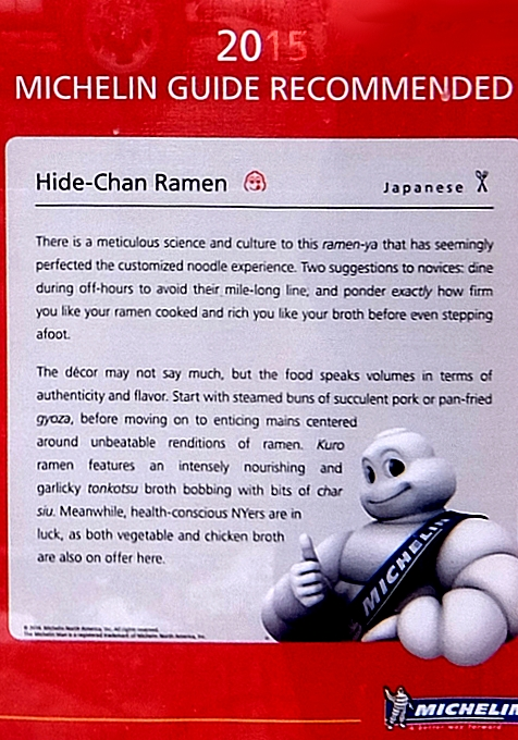 NYで人気の本場博多の豚骨ラーメン「秀ちゃんラーメン」 Hidechan Ramen _b0007805_2251427.jpg