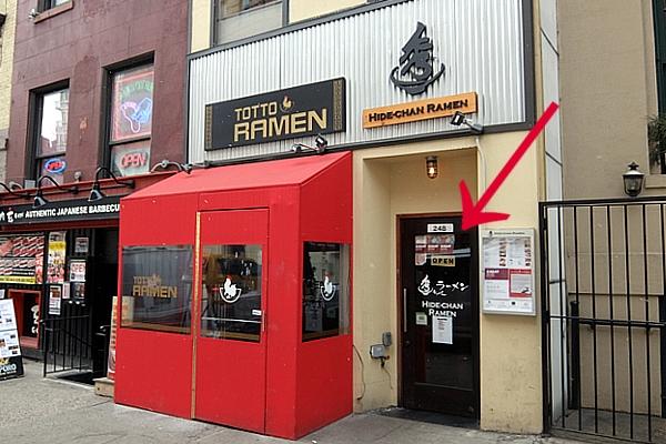 NYで人気の本場博多の豚骨ラーメン「秀ちゃんラーメン」 Hidechan Ramen _b0007805_22521423.jpg
