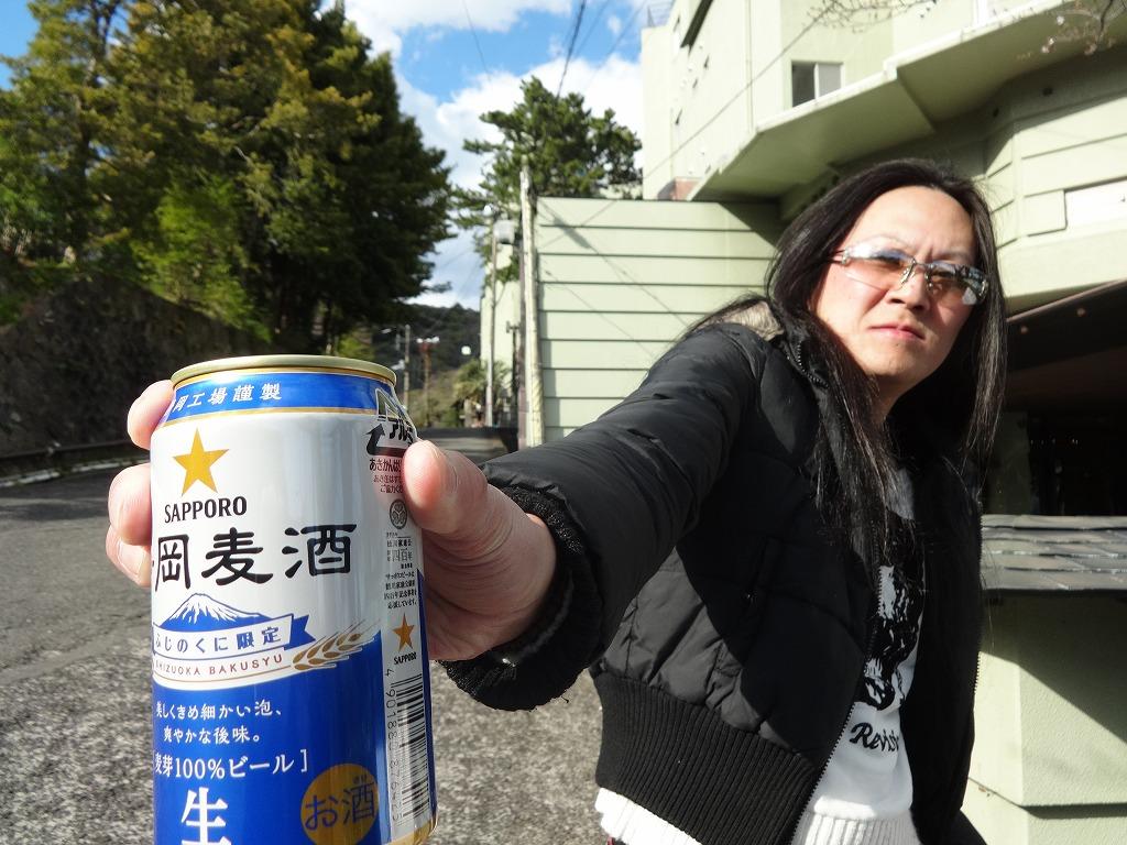 おおるりグループの熱川、陽気な快晴2DAYS! 【2015/3/24_25】_a0337409_17123512.jpg