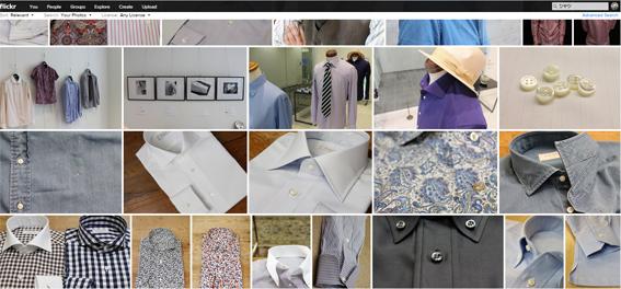 OrderShirts PhotoGallery_b0081010_21275630.jpg