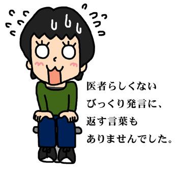 b0044915_16492662.jpg
