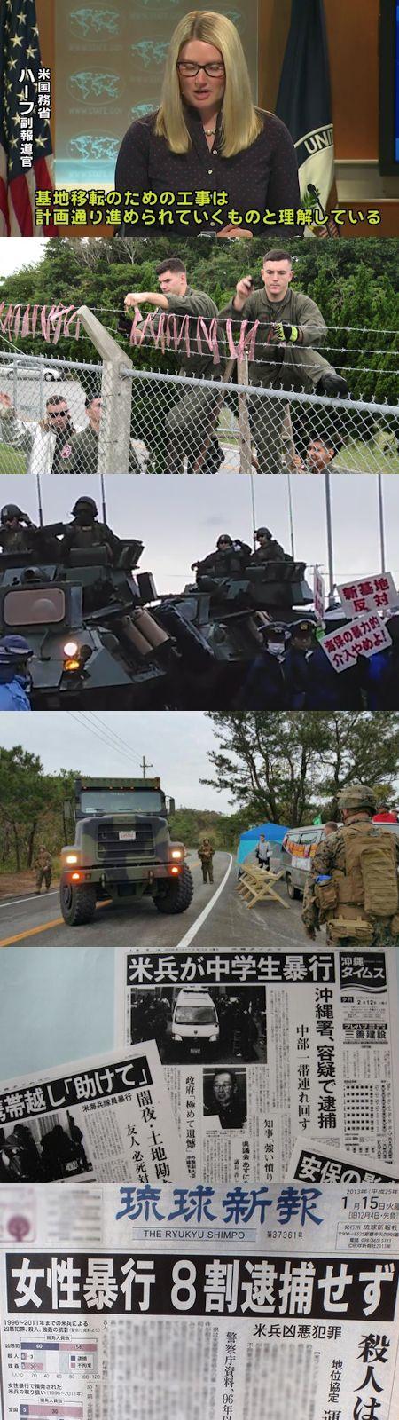 日本の左翼リベラルの米国認識の錯覚と幻想 - 米国の国益と本性_c0315619_16101045.jpg