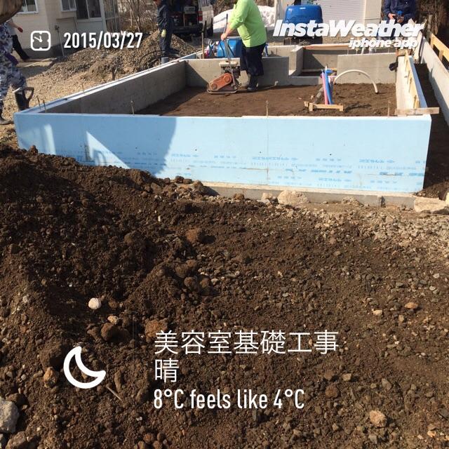 2015/3/27 基礎工事中_f0116421_23532610.jpg