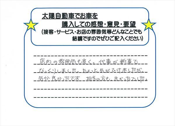 b0290122_15434667.jpg