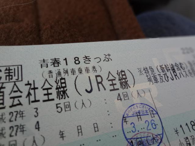 上田_f0148927_22452527.jpg