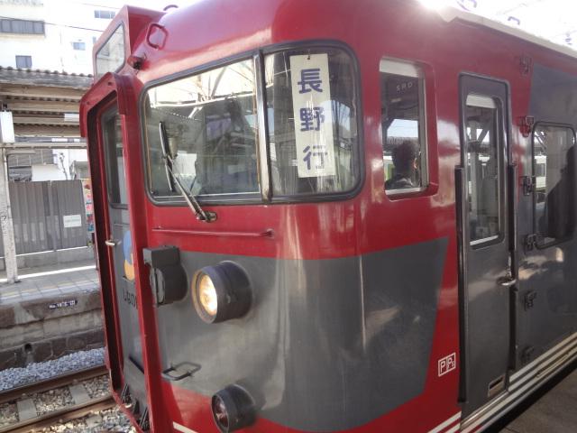 上田_f0148927_2248149.jpg
