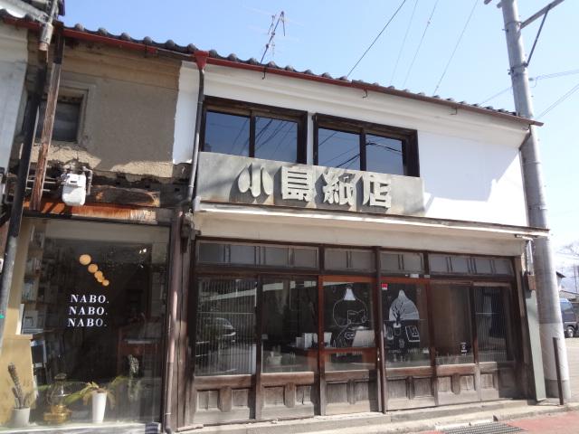 上田_f0148927_22551275.jpg