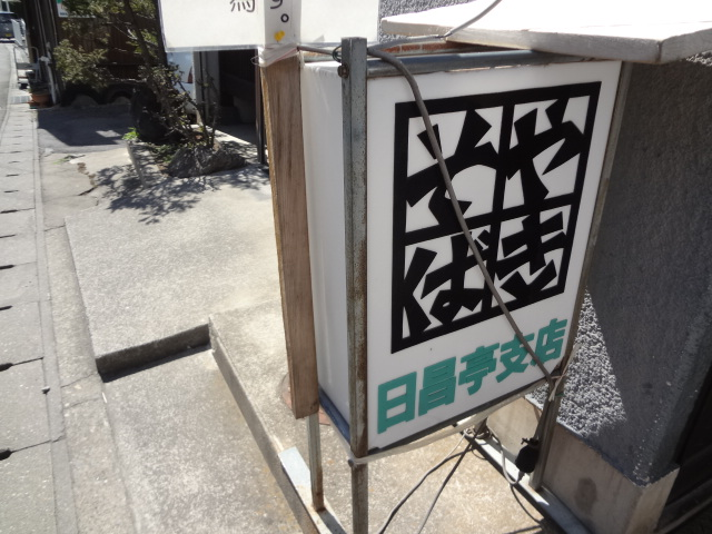 上田_f0148927_2352329.jpg