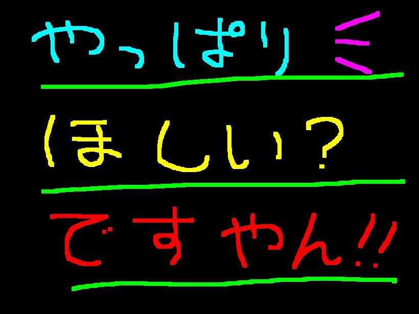 f0056935_2005382.jpg