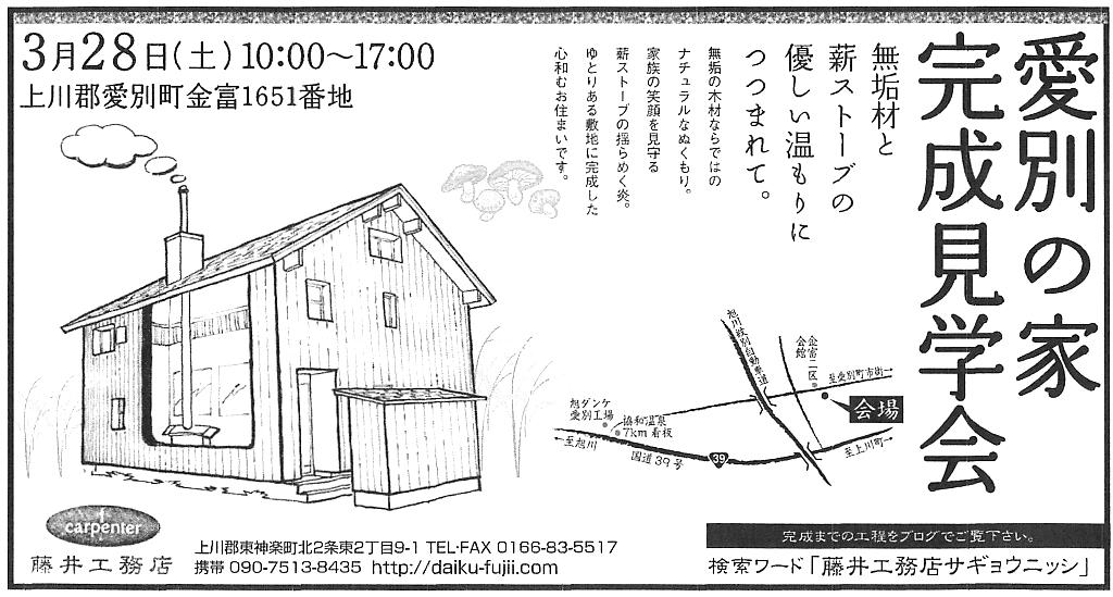 f0036736_16020183.jpg