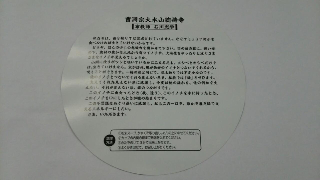 c0325437_231581.jpg